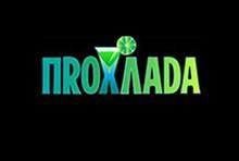 Логотип заведения Прохлада