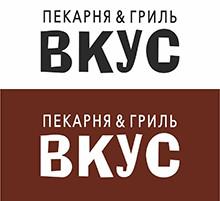 Логотип заведения Вкус