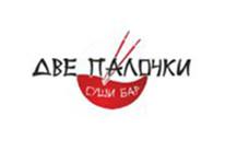 Логотип заведения Две палочки