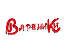 Логотип заведения Вареники