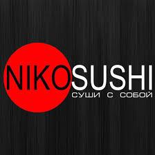 Логотип заведения Niko Sushi