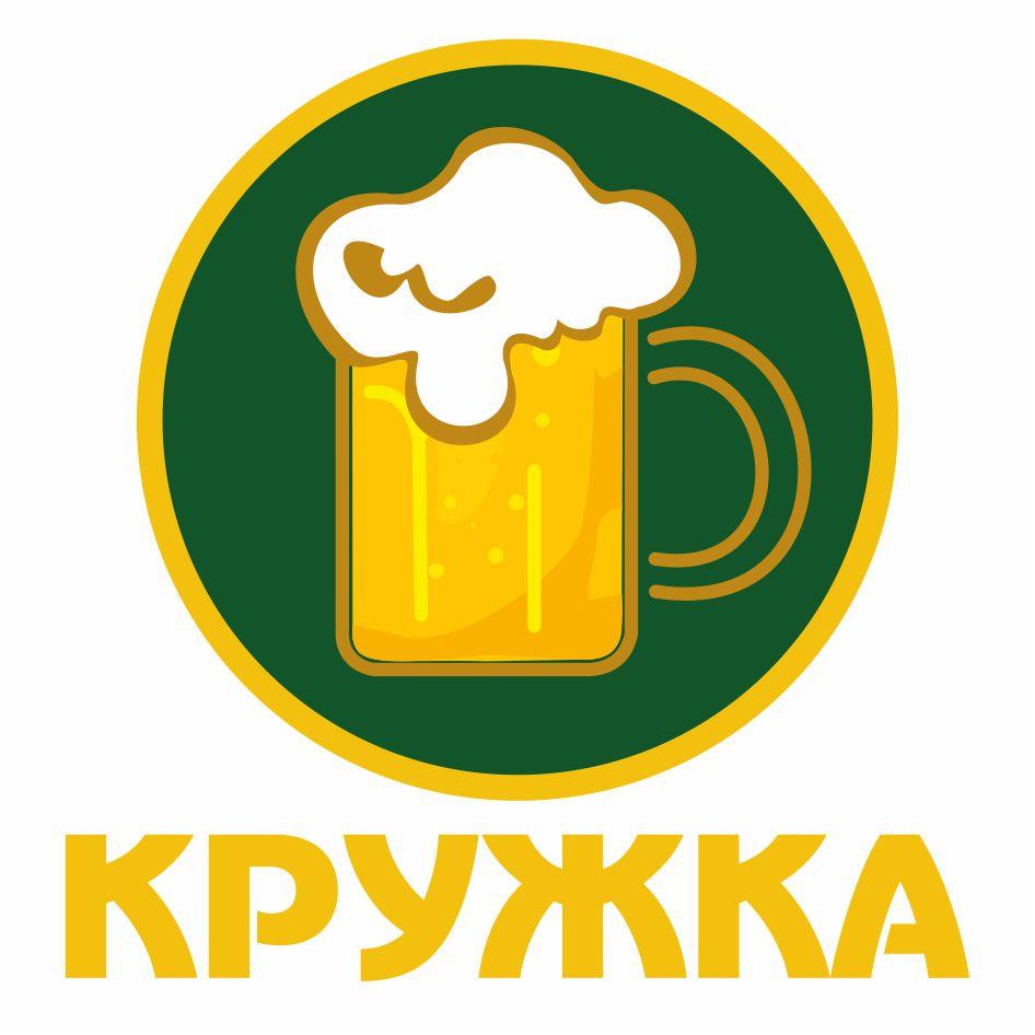 Логотип заведения Кружка
