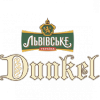 Dunkel Good Beer (Гуд Бир)