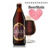Княжеское BeerStein