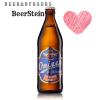 Фирменное BeerStein