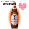 Тернопольское премиум BeerStein