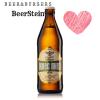 Классическое BeerStein