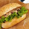 Гамбургер Дайте Два на Большой Морской