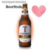 Тернопольское белое BeerStein