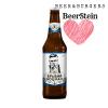 Бравый боцман BeerStein