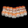 Big XXL Niko Sushi