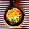 Омлет с балыком, сыром и зеленью Famiglia (Фамилья)