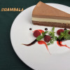 Торт Три шоколада Shambala (Шамбала)