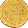 Пицца  Три сыра Зеленая Бухта