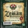 Традиционное BeerStein