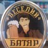 Веселый Батяр Good Beer (Гуд Бир)